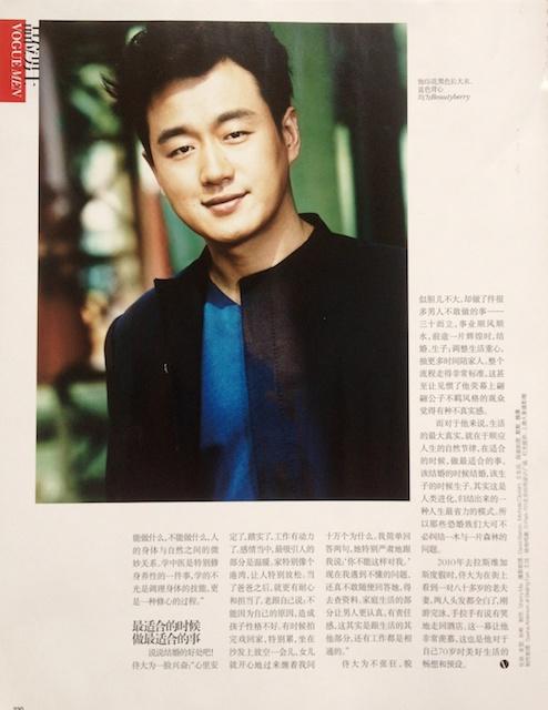 beijing_eye_production_vogue_china_may_tong_dawei20130426_0274