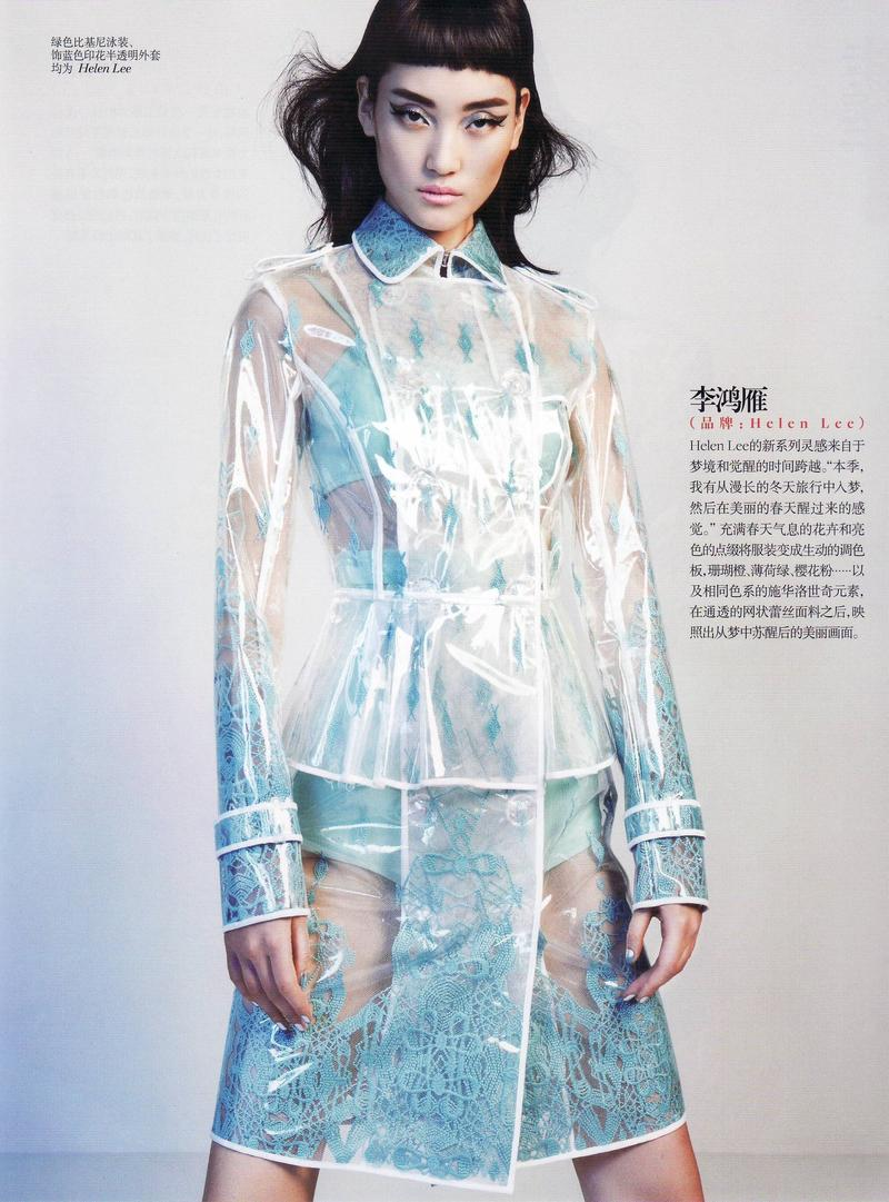 Lina Zhang - Vogue China, May 2013 - 2