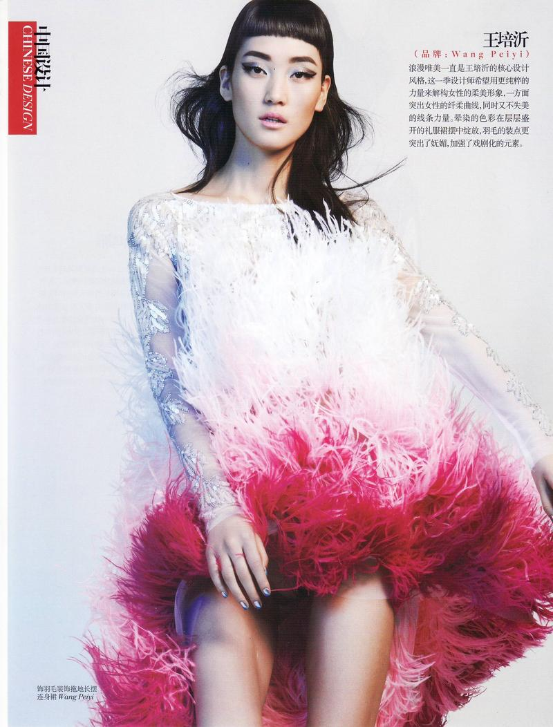 Lina Zhang - Vogue China, May 2013 - 3