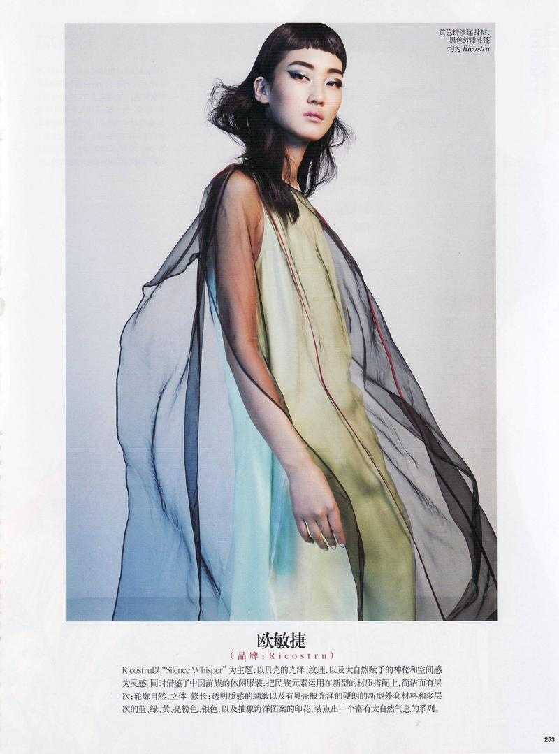 Lina Zhang - Vogue China, May 2013 - 4