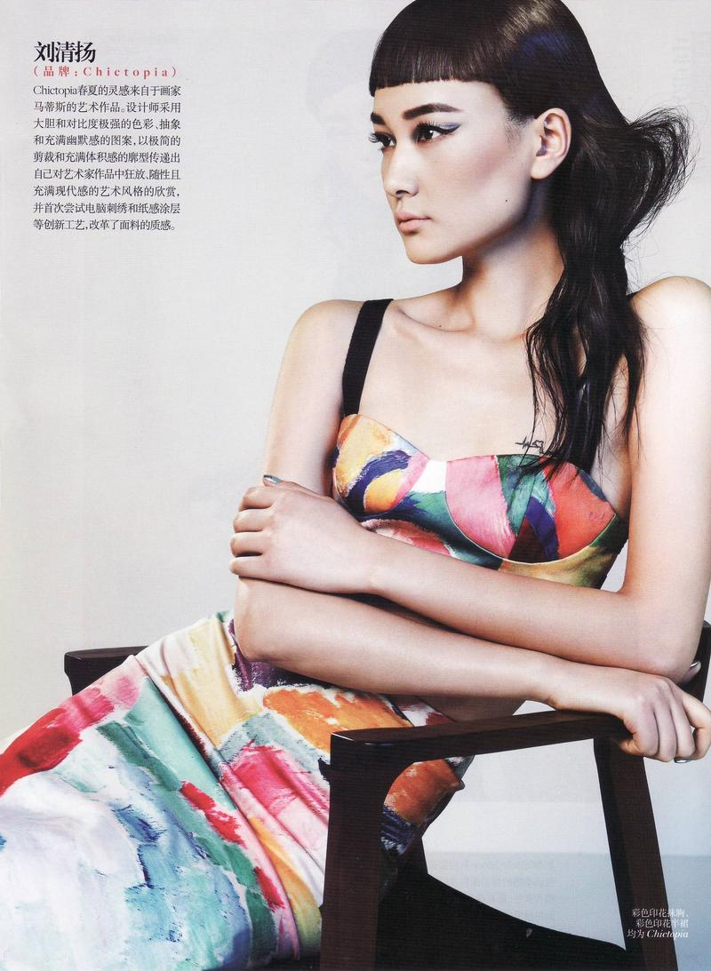 Lina Zhang - Vogue China, May 2013 - 5