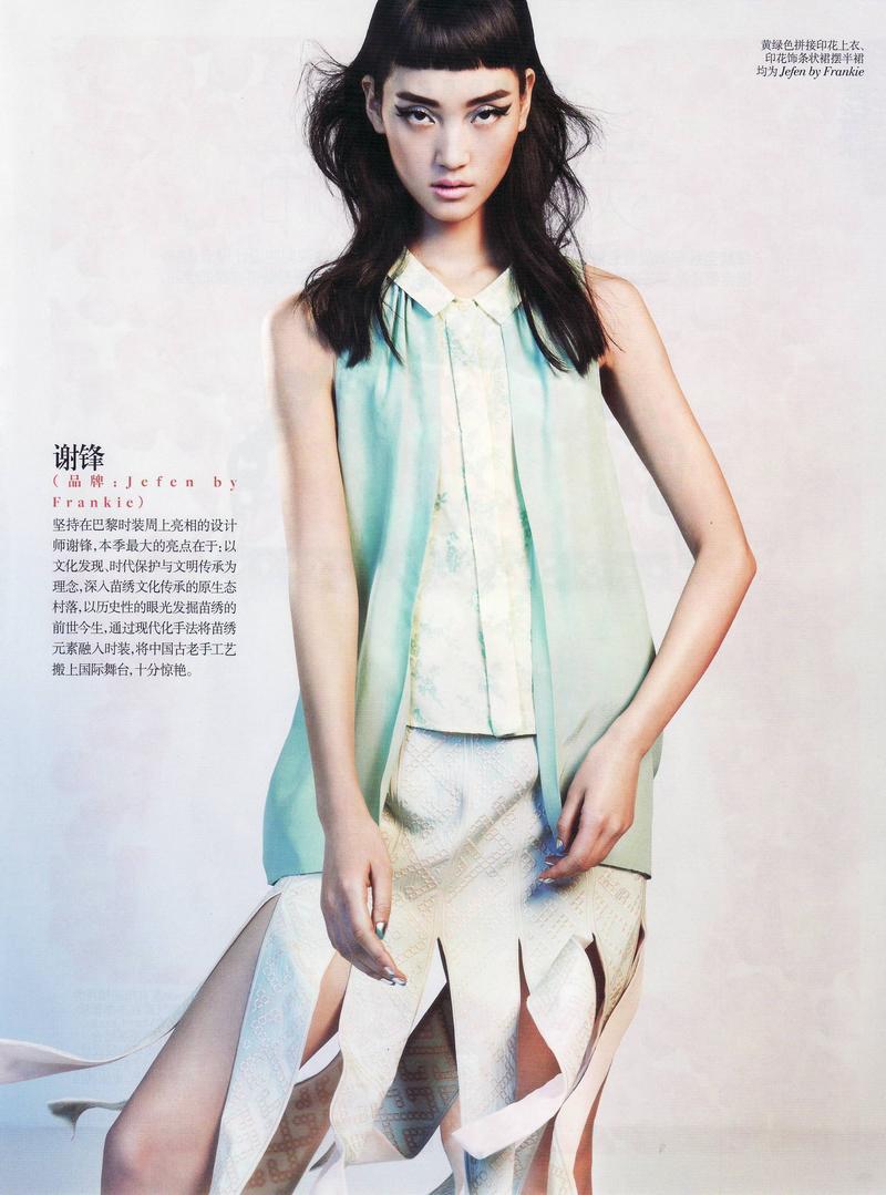 Lina Zhang - Vogue China, May 2013 - 7
