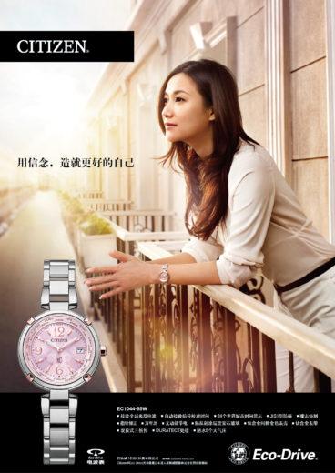 BeijingEye-Citizen-Xu Jinglei