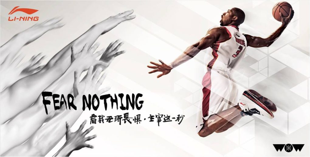 Dwyane Wade Lining, Dwyane Wade Li-Ning, Dwyane Wade Li Ning, Dwyane Wade Carlos Serrao, Dwyane Wade endorser, Dwyane Wade China photo shoot, Carlos Serrao photographer, Carlos Serrao agent, Carlos Serrao sports photographer, Carlos Serrao China photo shoot, photographer representation China, photographer representation Beijing, photographer agent beijing, photo agent beijing, artist representation China, photo production China, photographer China, commercial photographer, sports photo production China, photographer production China, commercial photo shoot China, commercial photo shoot Beijing, video and photo production China, photo production Shanghai, Shanghai photo shoot