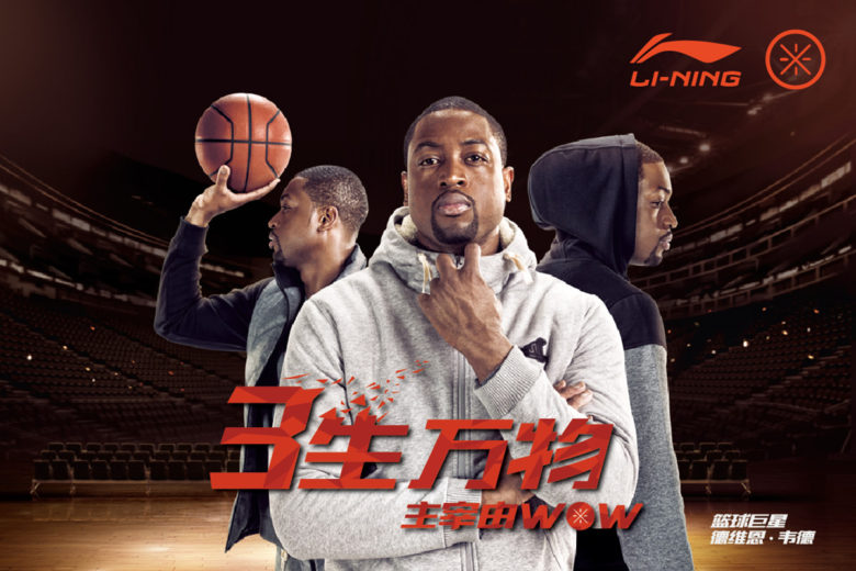 beijing eye, sports photographer china, carlos serrao, carlos serrao china, dwayne wade wow, wow lining phtoographer, photo production china, lining photographer, dwayne wade photographer, photo rep china,