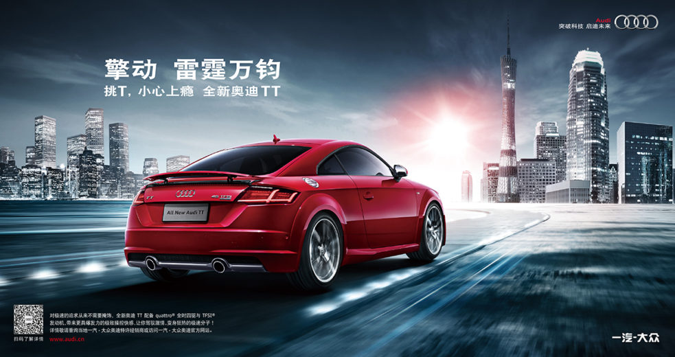 beijing eye, car photographer china, automotive photographer china, photo studio china, print production china, photo production beijing, photography agency china, commercial photographer china, oliver paffrath,