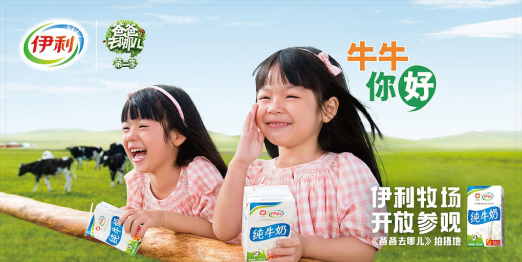 kids photographer china, children photographer china, anzu bai photographer, beijing eye production, photo production beijing, photo production shanghai, production photo mongolia,