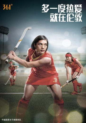 china print production, 361 print campaign, 361 degrees campaign, 361 degrees olympic, sports brand china,