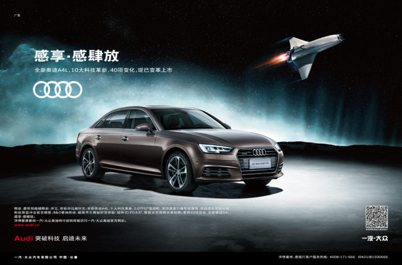 audi, audi A4l, audi sports, oliver paffrath, photographer, talent rep china, beijing eye, beijing production house
