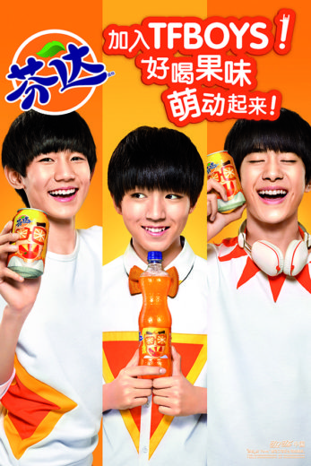 Fanta, TF Boys, Yu Xinlong, Beijing Eye production