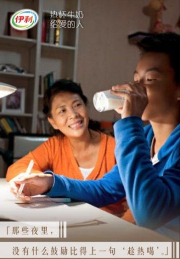 (中文) beijing-eye-lifestyle-photography-yili-milk