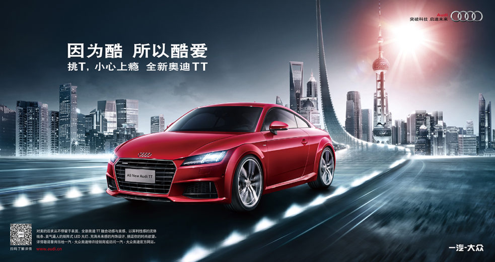 (En) beijing eye, car photographer china, automotive photographer china, photo studio china, print production china, photo production beijing, photography agency china, commercial photographer china, oliver paffrath,