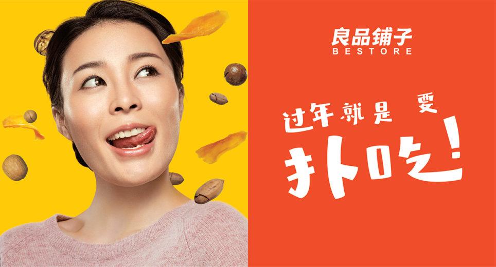 beijing eye, yu xinlong, yu xinlong phtographer, lifestyle photographer china, kids photographer china, still life photographer china,