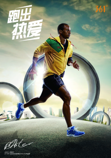 china print production, 361 print campaign, 361 degrees campaign, 361 degrees olympic, sports brand china,