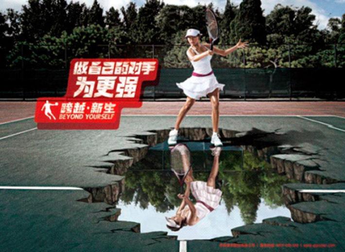 beijing_eye_production_qiaodan_bai_buhe