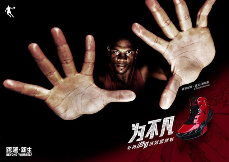 (中文) beijing_eye_production_qiaodan_bai_buhe