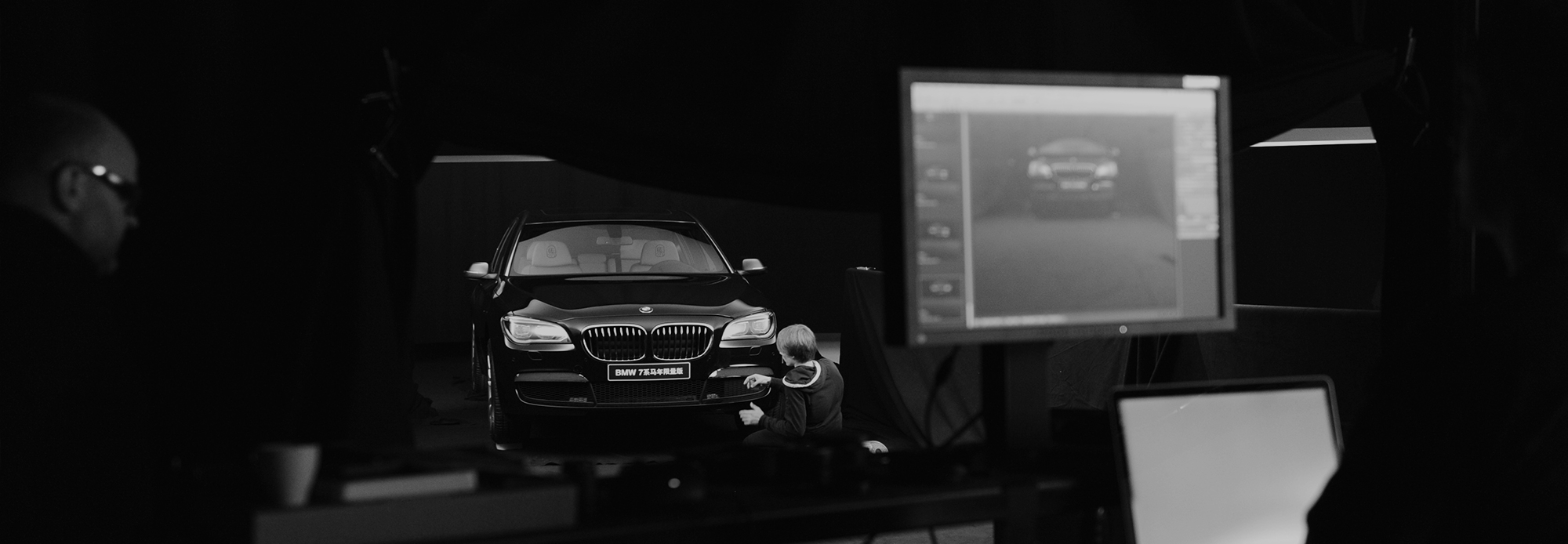 about bmw7